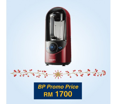 Vacuum Blender (Red)