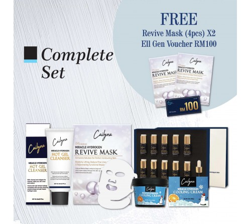 Cailyna Complete Set 2 - 1 Cleanser, 1 Cooling Cream, 1 Elixir 10-pc, 1 Mask, Free 2 Mask, Voucher RM100