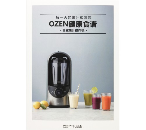 Ozen Recipe Book (Chinese)