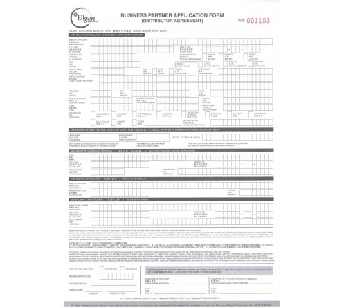BP Application Form (Pack of 5s)