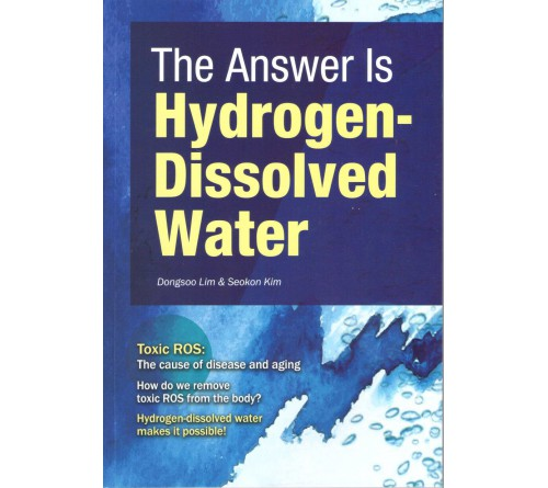 The Answer is Hydrogen-Dissolved Water (English)