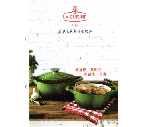 La Cuisine Booklet - 5 Units  (Chinese)
